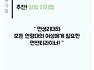 살림 여섯번 째 페이지: 김귀한 권사님:)