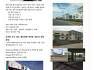 베트남 투자 정보 가이드, 비나한인 베트남 뉴스레터 제312호