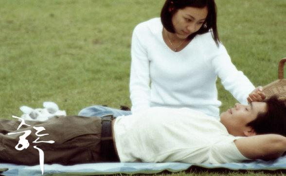 그대에게 드리는 편지 - 김종환