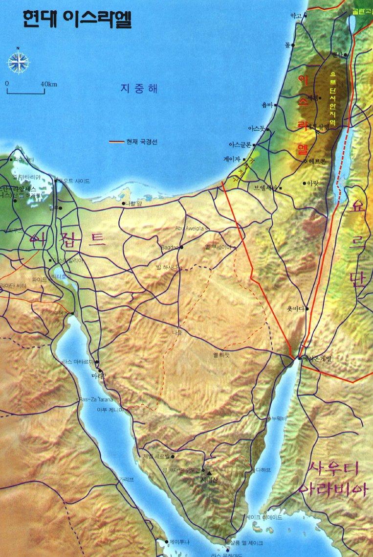 이스라엘 성서지도 신학생이 꼭 필요한 지도