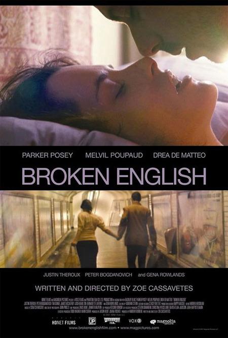 In something veritas-Broken English (2007)