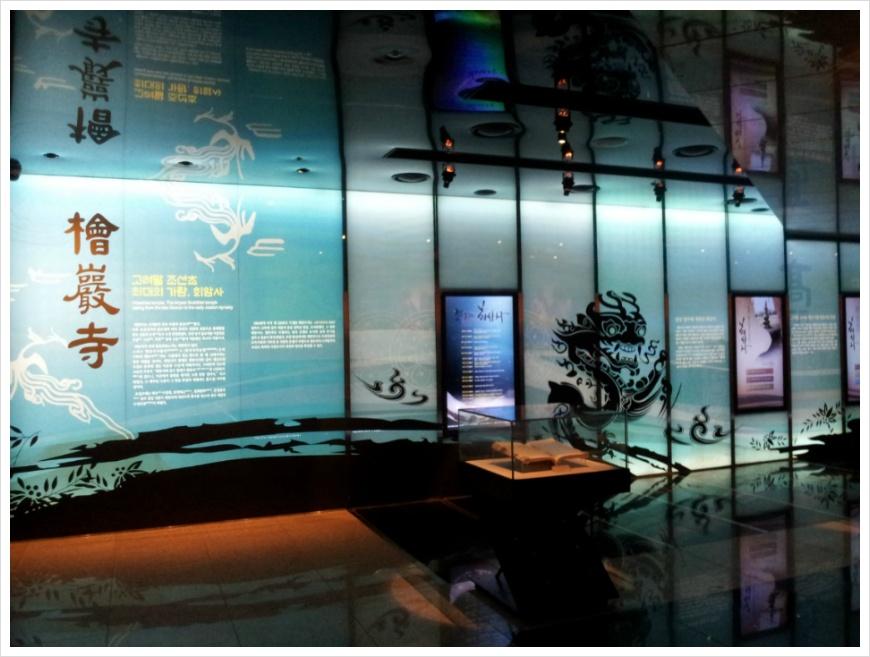 회엄사지박물관 내부의 모습