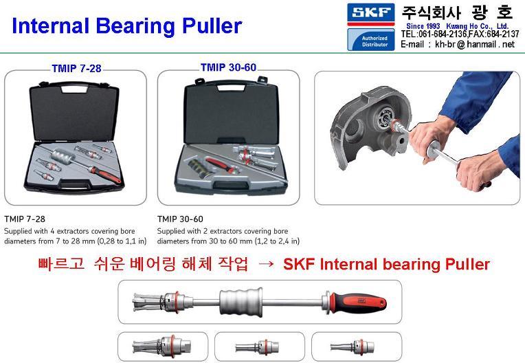 Skf Internal Puller : Gear puller internal bearing tmip