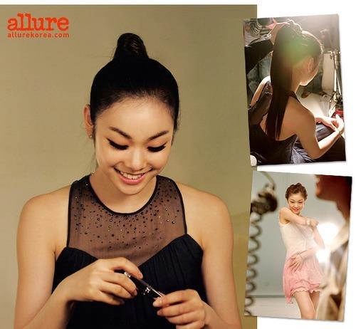 Kim yu na nude photo #7