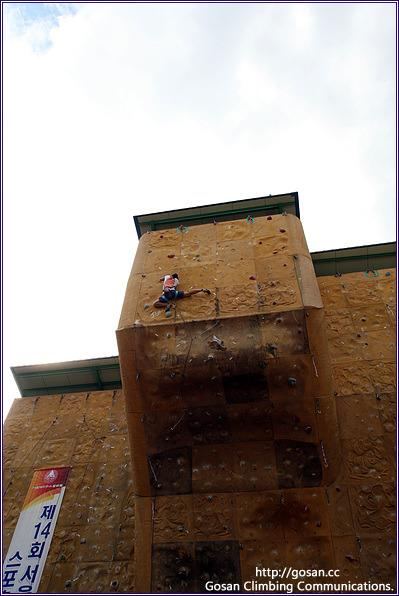 등반대회 '여고생이 남자 일반부 문제에 도전을 하다'