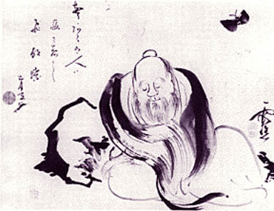 중국 고대 사상서『장자』
