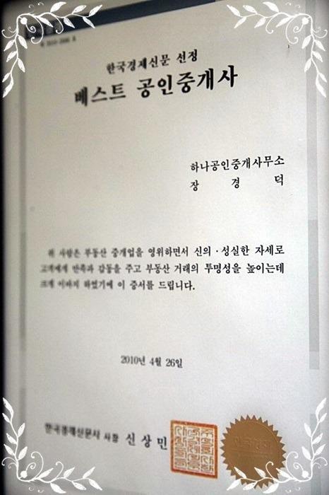 251F573D5943895A165EC3