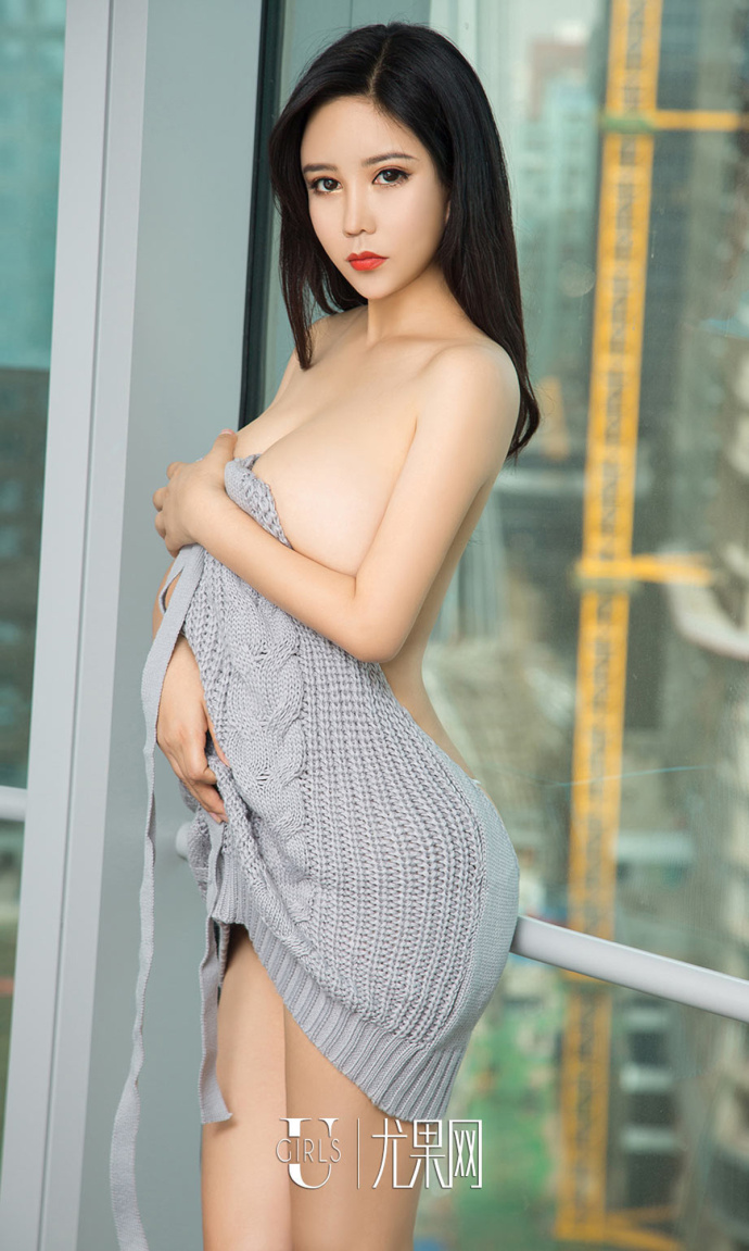 hot Chinese in sexy wearing